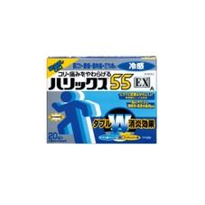 ハリックス55EX冷感 498円(税抜)