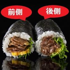 【予約】この華牛 食べ比べ!肉巻【M0007】 980円(税抜)