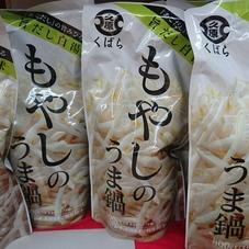 もやしのうま鍋(旨だし白湯) 298円(税抜)