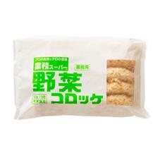 野菜コロッケ 188円(税抜)