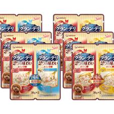 グランデリ2つ味わいパウチ 各種 30g×2 498円(税抜)