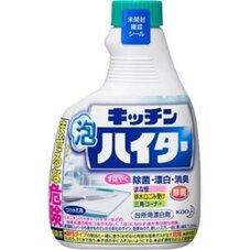 キッチン泡ハイタ―(替) 178円(税抜)