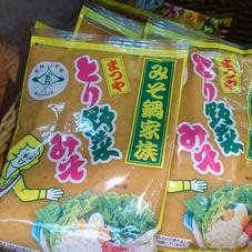 とり野菜みそ、ピリ辛とり野菜みそ 258円(税抜)