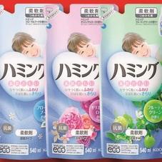 ハミング詰替用 178円(税抜)