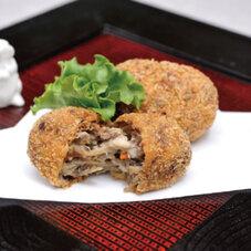 ごぼうと牛肉コロッケ 58円(税抜)