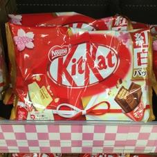 キットカットミニ 紅白パック 368円(税抜)