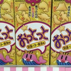 おっとっと バター醤油味 130円(税抜)