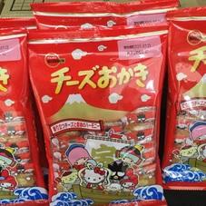 チーズおかき 七福神 285円(税抜)