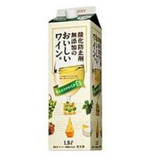 無添加おいしいワイン 797円(税抜)