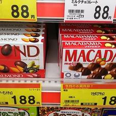 アーモンド、マカダミアチョコ 188円(税抜)