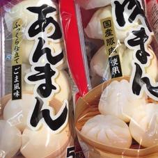 肉まん・あんまん 298円(税抜)