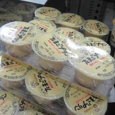たまごプリン 168円(税抜)