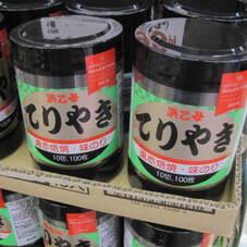 味のり てりやき 398円(税抜)