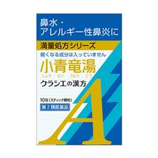 小青竜湯エキス顆粒A 10包 1,280円(税抜)