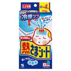 熱さまシート 子供用・大人用 12枚+4枚 348円(税抜)