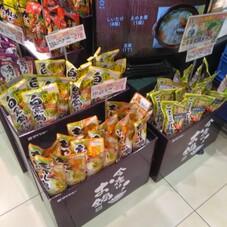 野菜をいっぱい食べる鍋スープ 各種 278円(税抜)