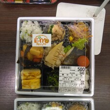 春待ち弁当 500円(税抜)