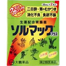 ソルマックプラス 478円(税抜)