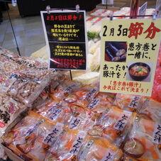 国産豚汁の具水煮 198円(税抜)