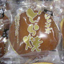 ジャンボどら焼き(あん) 138円(税抜)