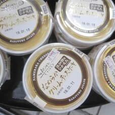 エミタス なめらかクリームチーズケーキ 158円(税抜)
