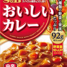 S&Bおいしいカレー 各種 88円(税抜)