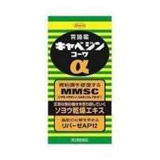 キャベジンコーワ 1,850円(税抜)