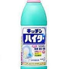 キッチンハイター小 184円(税抜)
