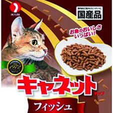 キャネットチップ各種 578円(税抜)