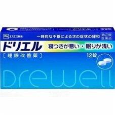 ドリエル 1,780円(税抜)