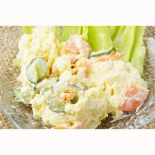野菜たっぷりポテトサラダ 98円(税抜)