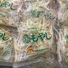 緑豆もやし 19円(税抜)