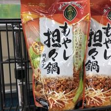 もやし坦々鍋スープ 298円(税抜)