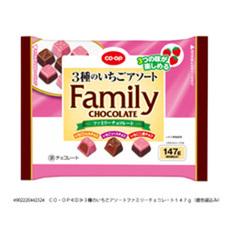 3種のいちごアソートファミリーチョコレート 238円(税抜)
