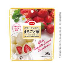 ホワイトチョコがけ まるごと苺 278円(税抜)
