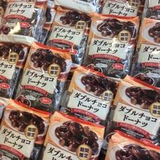 ダブルチョコドーナツ 278円(税抜)