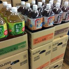 おいしいお茶.烏龍茶.麦茶 78円(税抜)