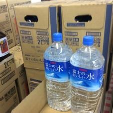 富士のおいしい水 78円(税抜)