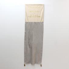 箔ロゴセパレートカーテン(GY) 300円(税抜)