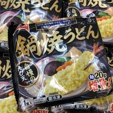 7種具材の鍋焼うどん 248円(税抜)