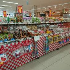 節分商品 298円(税抜)