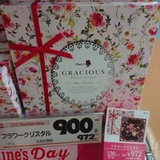 フラワークリスタル 900円(税抜)