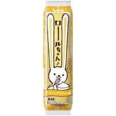 ロールちゃん(ホイップクリーム) 118円(税抜)
