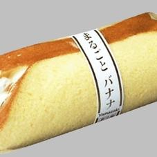 まるごとバナナ 108円(税抜)