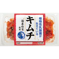 国産キムチ 168円(税抜)