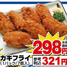 カキフライ 298円(税抜)