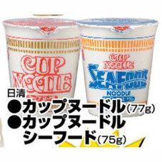 カップヌードル・カップヌードルシーフード 118円(税抜)