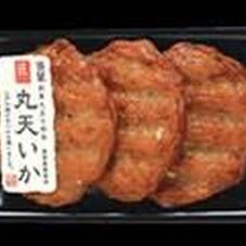 匠 丸天やさい いか ごぼう 108円(税抜)