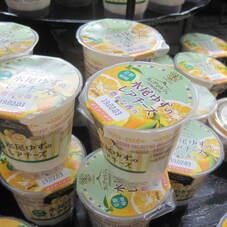 京都嵯峨 水尾ゆずのレアチーズ 118円(税抜)