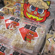 フレッシュパック福豆 188円(税抜)